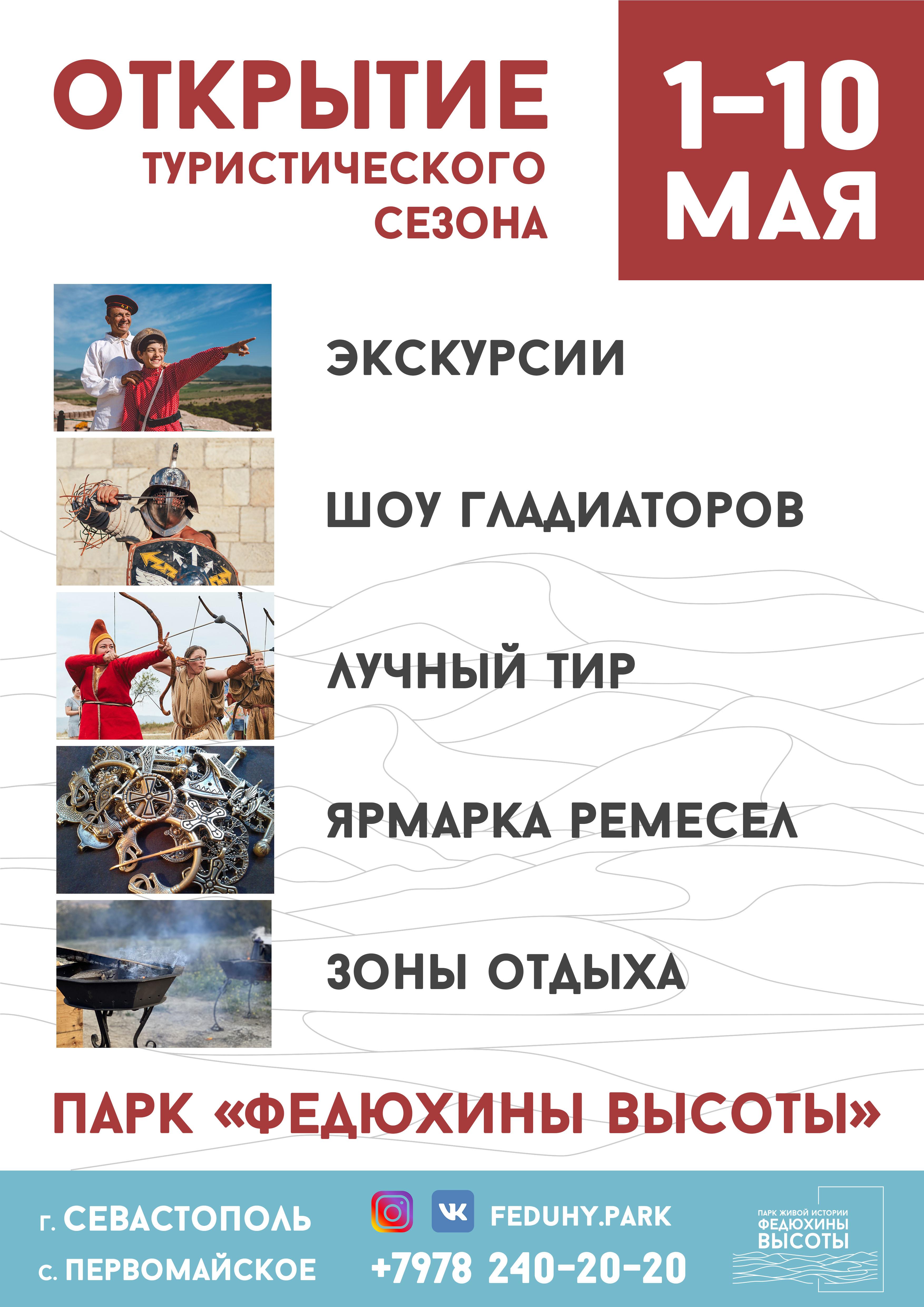 maevka_a4_1-3_kopiya